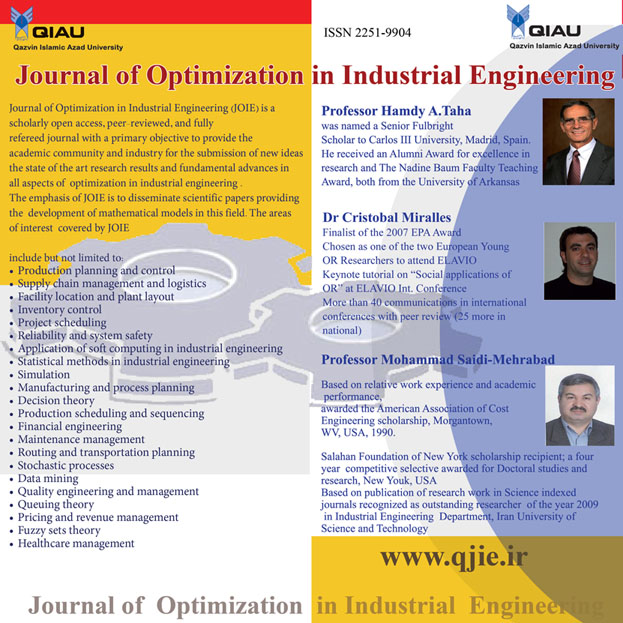 Brochure of journal